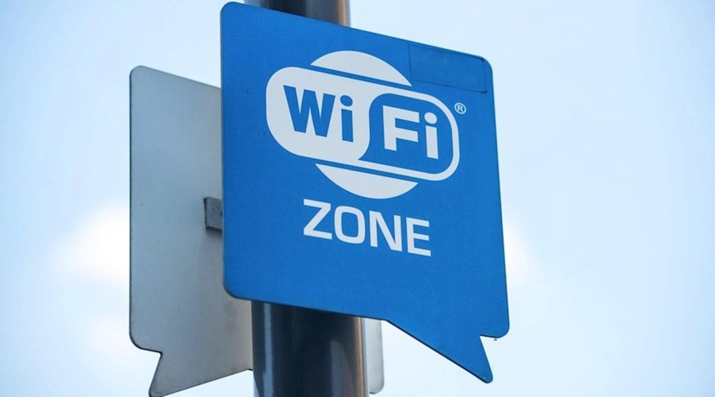 Lei que garante acesso à internet gratuita para escolas entra em vigor
